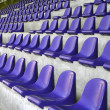 Stadium seats — Stock Photo #1917356