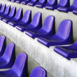 Stadium seats — Stock Photo #1917369