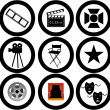Royalty-Free Stock Vector Image: Movie vector icons