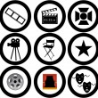 Stock Vector: Movie vector icons