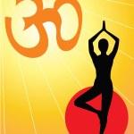 Yoga Symbol Aum - Yoga Mantram - vector — Stock Vector #2461147