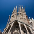 Royalty-Free Stock Photo: Sagrada Familia