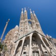 SagradFamilia — Stock Photo #1871304