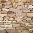 Old stone wall - Photo