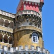 Pena National Palace detail - Stock Photo