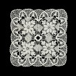 Vintage lace — Stock Photo #2512492