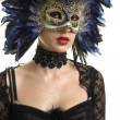 Stock Photo: Beautiful womwith carnival masque