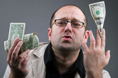 How much? — Stock Photo