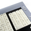 Keyboard — Stock Photo #1792995