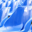 Blue seats - Stock Photo