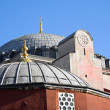 Islam architecture of Haja Sofia - Stock Photo