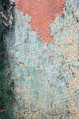 Fond de mur — Photo