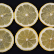 Lemon — Stock Photo #1903500