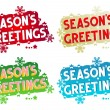 Stock Vector: Season's Greetings!