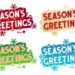 Season's Greetings! — Stock Vector