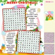 Royalty-Free Stock Vector Image: Christmas word search puzzle