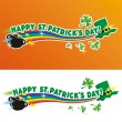 Royalty-Free Stock Vector Image: Happy St. Patrick\'s Day