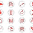 Set of round icons — Stock Photo #2337827