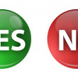 Button Yes No — Stock Photo #2464846