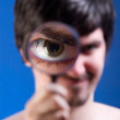 Royalty-Free Stock Photo: I see you