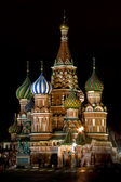 Cathedral at night, Moscow — Foto de Stock