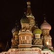 Cathedral at night, Moscow, Russia - Stock Photo