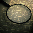 Royalty-Free Stock Photo: Magnifying glass with abstract text
