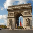 Royalty-Free Stock Photo: Arc de Triomphe, Paris