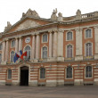 Royalty-Free Stock Photo: Toulouse Capitole