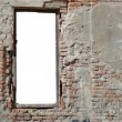 Urban decay window frame 1 — Stock Photo