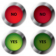 Royalty-Free Stock Immagine Vettoriale: Yes and No shiny buttons