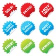Royalty-Free Stock Vector Image: Sale stickers