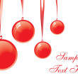 Vector de stock : Red baubles