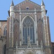 Cathedral Saint-Etienne, Toulouse - Stock Photo