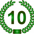 Stock Photo: Green laurel wreath 10 years