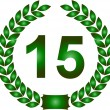 Stock Photo: Green laurel wreath 15 years