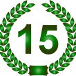 Green laurel wreath 15 years — Stock Photo