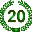 Green laurel wreath 20 years — Stock Photo