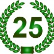 Stock Photo: Green laurel wreath 25 years