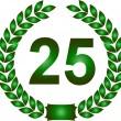 Green laurel wreath 25 years — Stock Photo #1919313