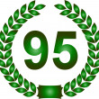 Green laurel wreath 95 years — 图库照片