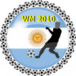 World championship button argentina — Stock Photo