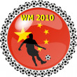 Stock Photo: World championship button china