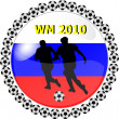 Stock Photo: World championship button russia