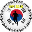 Stock Photo: World championship button south korea