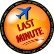 Last minute button — 图库照片