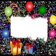 Colorful party background with balloons — Stock Photo #1919898