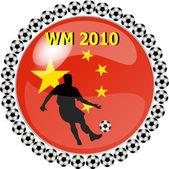World championship button china — Stock Photo