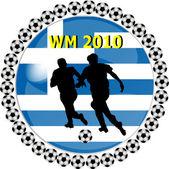 World championship button greece — Stock Photo