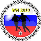 World championship button russia — Stock Photo